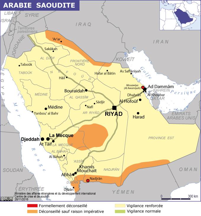 arabie saoudite - Photo