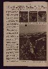 Double page de l'hebdomadaire Le Miroir des sports du 6 janvier 1926