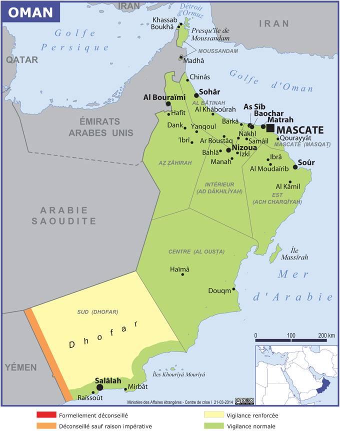 Carte Oman Tourisme.Oman
